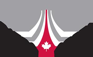 CanadianAirTransportSecurityLogo